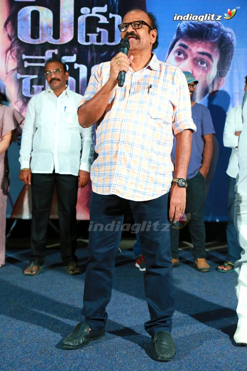 'Yedu Chepala Katha' Press Meet