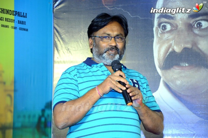 'Yenthavaralaina' Movie Press Meet