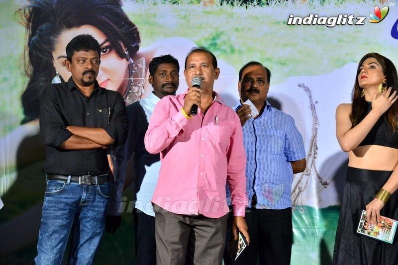 Events - Yenti Raja Youth Ila Undi Audio Launch Movie -5536