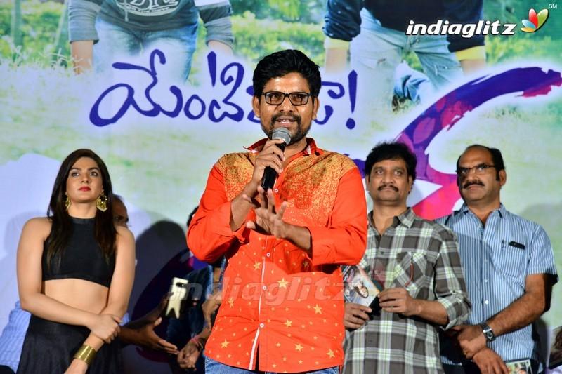 Events - Yenti Raja Youth Ila Undi Audio Launch Movie -1164