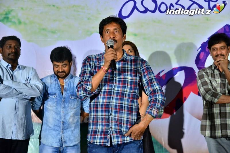 Events - Yenti Raja Youth Ila Undi Audio Launch Movie -8401