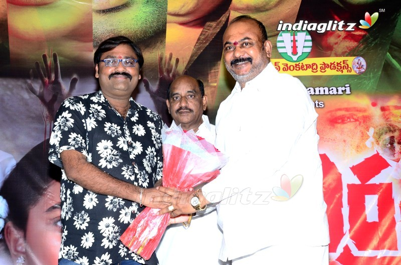 'Yerra Cheera' Song Launch