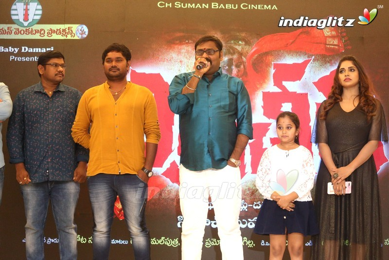 'Yerra Cheera' Logo Launch