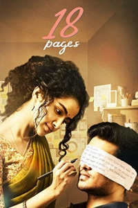 Watch 18 Pages trailer