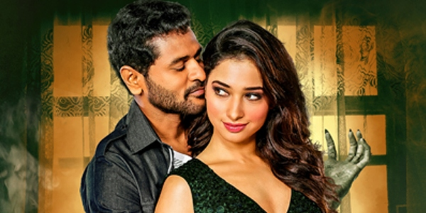 Abhinetri 2 Music Review