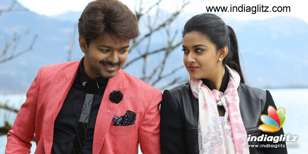 Agent Bhairava Music Review