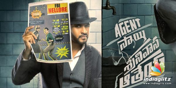 Agent Sai Srinivasa Athreya Music Review