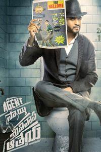 Agent Sai Srinivasa Athreya Review