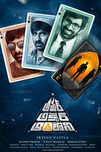 Watch Amar Akbar Anthony trailer