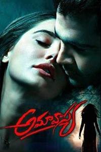 Amavasya Review