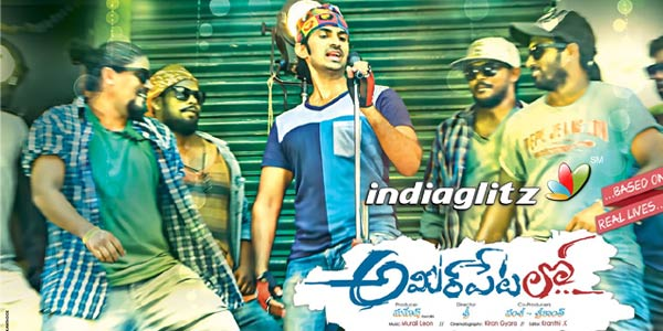 Ameerpet Lo Music Review