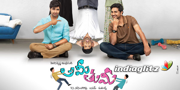 Ami Thumi Review