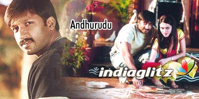 Andhrudu Review