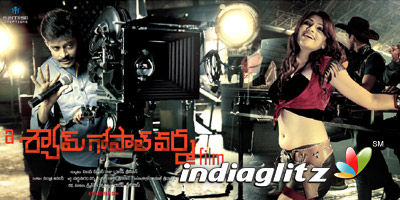 A Shyam Gopal Varma Film Review