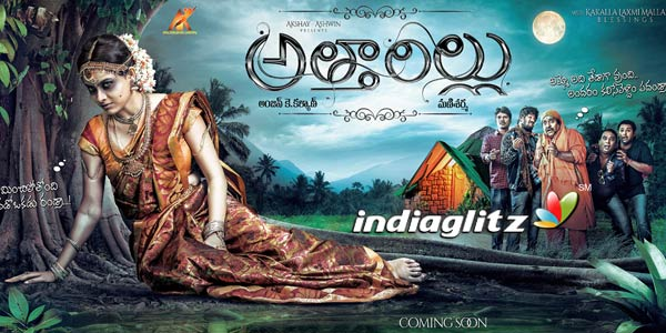 Attarillu Review