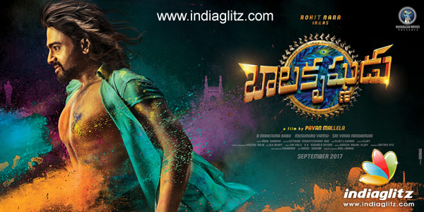 Balakrishnudu Music Review