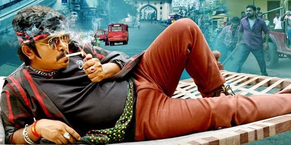 Bazaar Rowdy Review