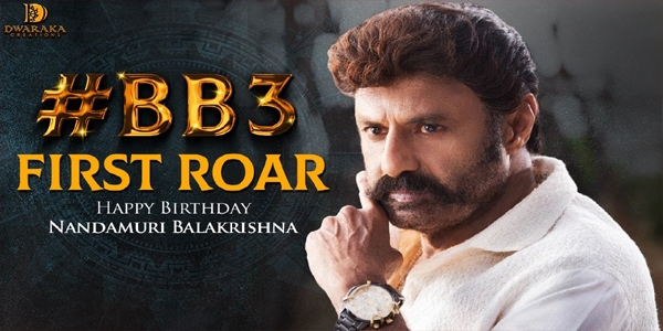 #BB3 First Roar