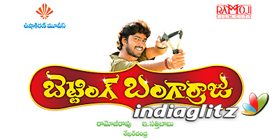 Betting bangarraju telugu full movie sports betting money line