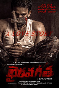 Watch Bhairava Geetha trailer