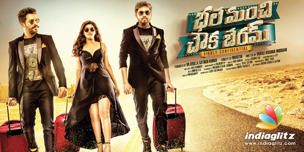 Bhale Manchi Chowka Beram Music Review