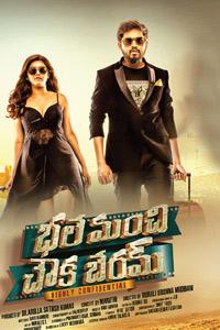 Bhale Manchi Chowka Beram Review