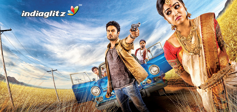 bhale manchi roju movie download