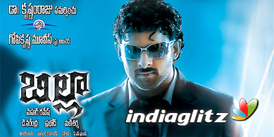 Billa Review