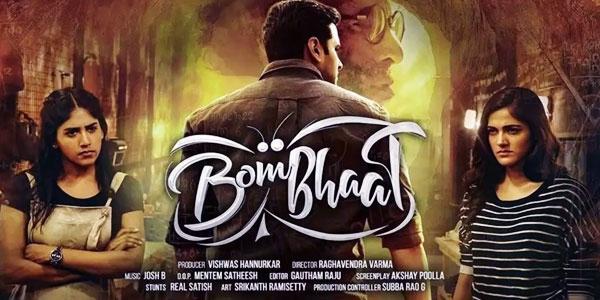 Bombhaat Review