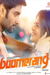 Watch Boomerang trailer