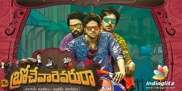 Brochevarevarura Music Review