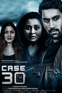 Watch Case 30 trailer