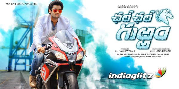 Chal Chal Gurram Review