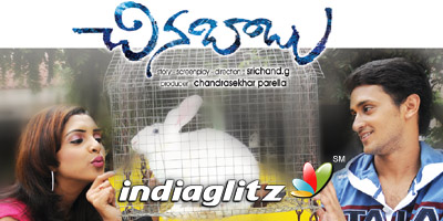 Chinna Babu (2012 Peview