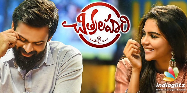 Chitralahari Review