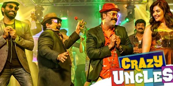 Crazy Uncles Review