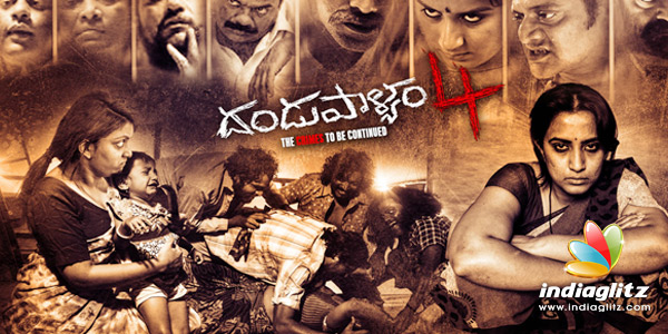 Dandupalyam 4 Music Review
