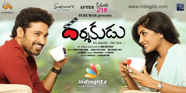 Darshakudu Review