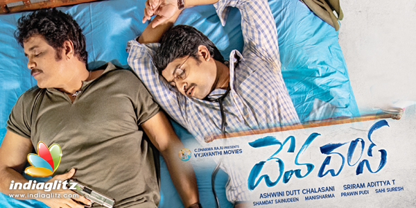 Devadas Review