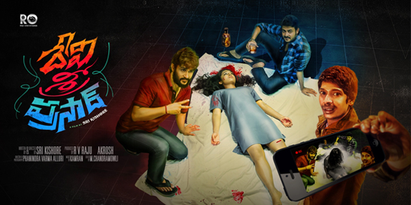 Devi Sri Prasad Music Review