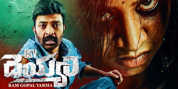 Dheyyam Review