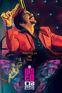 Watch Disco Raja trailer