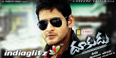 Dookudu Review