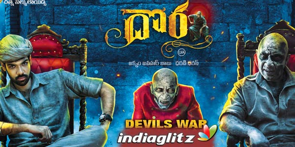 JacksonDurai Review