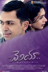 Cheliyaa Review