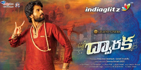 Dwaraka Review