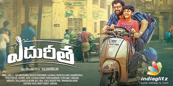 Edhureetha Music Review