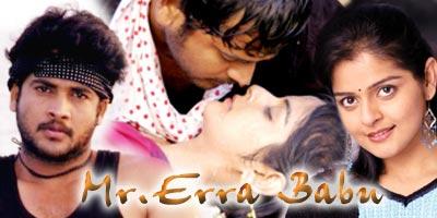 Mr. Erra Babu Review