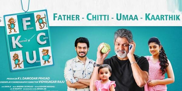 FCUK (Father Chitti Uma Karthik)