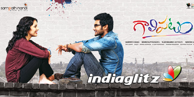 Gaalipatam Review